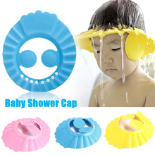 Hot Adjustable EVA Soft Baby Shower Cap Children Shower Cap Baby Care Bath Protection For Kid #92531