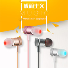BANMIX 4 3.5mm In-Ear super bass Metal earphone headset earplug with Microphone for iphone xiaomi Samsung HTC 4 5 7 mobile phone(China)