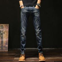 Men Jeans Stretch Trousers Spring Causal Male Hot-Selling New-Arrival