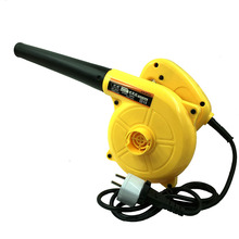 Electric Hand Blower Computer blower dust collector high - power blower household dust dust blowing tools(China)