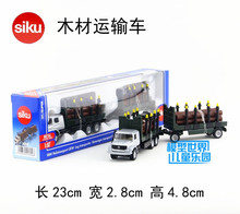 SIKU/Die Cast Metal Models/The Simulation Toys :The Timber Transport Wagon/for Children's Gifts or For Collections/very Small