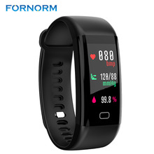 FORNORM Waterproof Bluetooth4.0 Smart Bracelet Watch Wristband for IOS Android Cellphone Blood Pressure Heart Rate Monitor(China)