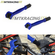 Blue Motorcycle Bike Chain Maintenance Cleaning Brush Cycle Brake Remover For Honda/Yamaha/KTM/Kawasaki/Suzuki/BMW /Ducati etc