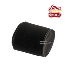 131 CF500cc CF188 Air Filter Foam For Motorcycle Scooter Go Karts Moped ATV for CF Motor Parts ATV UTV Gokart Chinese spare Engi(China)