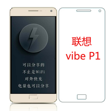 Buy Lenovo vibe P1 Screen Protector Film Tempered Glass Lenovo vibe P1 Explosion-proof Protective Toughened Glass P1c72 for $1.32 in AliExpress store