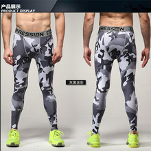 2017 The latest models Camouflage Men Pants Fitness Compression Tights Long Pants Leggings Mens Brand Clothing(China)