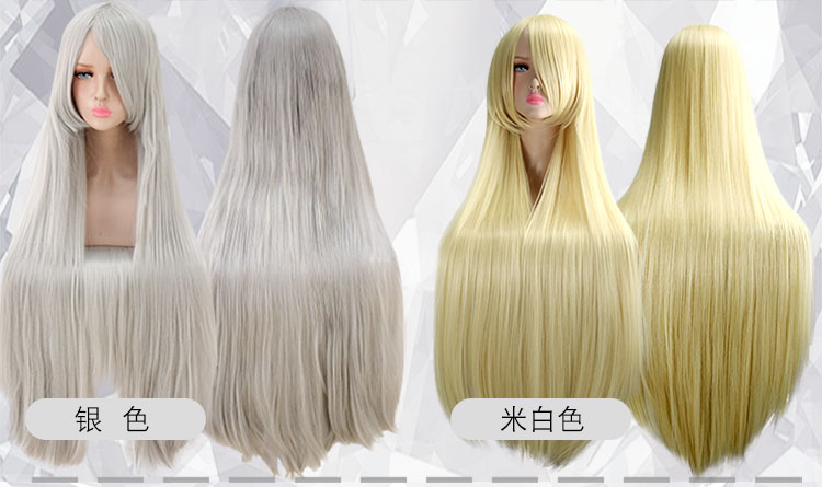HSIU 100Cm Long Staight Cosplay Wig Heat Resistant Synthetic Hair Anime Party wigs 23 color Colourful 20