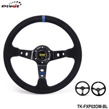 Pivot - Modified steering wheel Suede leather steering wheel automobile race steering wheel steering wheel PT-FXP02OM