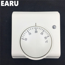 Buy Free 220V Mechanical Gas Boiler Heating Thermostat Gas Boiler Temperature Controller Thermoregulator Room Warm for $9.00 in AliExpress store