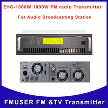 ZHC618F-1000W professional fm broadcast transmitter  for  fm radio station wireless transmitter