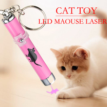 Portable Creative and Funny Pet Cat Toys AVATON LED Laser Pointer light Pen With Bright Animation Mouse Shadow