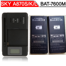 2 ps BAT-7600M Battery +Universal charger For SKY PANTECH VEGA A870L A870K A870S IM-A870s IM-A870L IM-A870K Batteria Accumulator