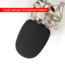 YZM Oversized High Quality Black Microphone Sponge Covers Foam Thickness 2cm Against Noise for kinds of Capacitor Microphone