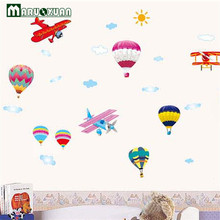 2017 Rushed Hot Air Balloon Wall Stickers Removable Wallpaper Self-adhesive Flowers Animation Kindergarten Children's Room Home