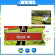 Kitchen Solar Oven BBQ Grill Green Portable Barbecue Stove Environmentally friendly Outdoor Tool Roast Kebab Making