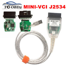 Newly Released V12.00.127 MINI-VCI j2534 OBDII USB Diagnostic Interface MINI VCI  Best FTDI FT232RL Chip Green PCB For Toyota