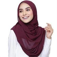 69ec27821de Islamique musulman femmes en mousseline de soie Maxi Hijab écharpe tête  écharpe Wrap Georgette châle de