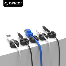 ORICO Desktop Cable Clip Cable Cable Cord Holder Management System Winder Wire Organizer Wire Earphone Winder CBSX(China)