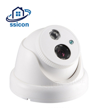 SSICON 4MP H265 IP Camera Home Security ONVIF Alarm Network 1 Piece Array IR Leds Surveillance Dome Camera 20m Night Vision(China)