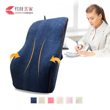 Best Quality Vehicle Cushion Lumbar Pad Memory Cushion waist protection Lumbar Support car comfortable healthy cushion