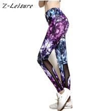 Z-Leisure Leggings for Women Print Yoga Pants Women Running Tights Women Brand Sport Clothing Fitness Women Leggings YG004