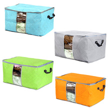 Portable Family Space Save Organizer Soft Clothes Bedding Duvet Pillow Under Bed Box Storage Bag E2S