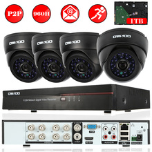 OWSOO 8CH 960H/D1 DVR CCTV Kit 4PCS 800TVL Night Vision Security Camera With 1TB HDD 4*60ft Cable 8CH P2P Video Recorder Kit
