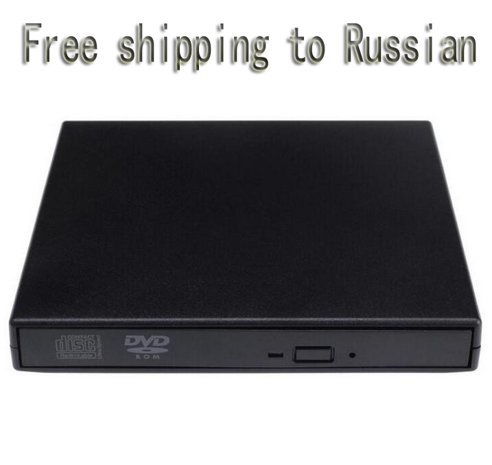 DVD-ROM USB 2.0 External DVD ROM Drive USB DVD CD ...