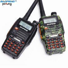 Baofeng A-52(II) Two-Way Radio FM Transceiver, Dual Band 136-174/400-520 MHz 5W Power Walkie Talkie  (A-52 Upgraded Version )