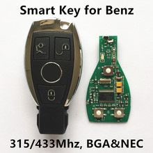 3 Buttons Smart Key For Mercedes Benz Car Remote Auto Remote year 2000+ 315MHz/433.9MHz BGA/NEC