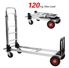Hand Truck 2 In 1 Folding Hand Trucks 120KG Convertible Hand Truck and Dolly Utility Cart Heavy Duty with Flat Wheels