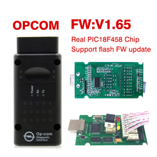 OP COM V1.59 1.78 1.65 1.70 1.95 with PIC18F458 Chip Diagnostic Tool OpCom Can Bus Diagnostic Tool for opel OBDII Scanner Tool(China)