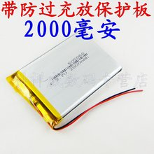 Brown 505068 road N50 V580 C520 C520VE C520P C520TP battery Rechargeable Li-ion Cell(China)