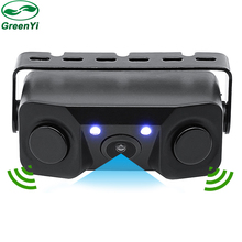 New 2 in 1 Sound Alarm HD Car Reverse Backup LED Rear View Camera Parking Radar System,   Rearview Camera + 2  Parking Sensors