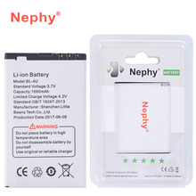 2017 Original Nephy Battery BL-4U For Nokia 301 500 5250 5330 5530 5730 6600 8800 C5-03 E66 BL4U Phone Replacement Batteries(China)