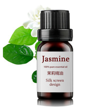 Anti-aging 10ml Natural Jasmine Pure Essential Oil Firming Skin Whitening Increase Resilient Glossy Fade Stretch Mark(China)