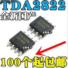 10PCS TDA2822M TDA2822 3-6V SOP Make in china(China)