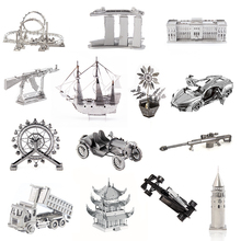 3D Car Model Metal Puzzle Adult Model Jigsaw Metal Puzzle Collection Educational Toys Diy Birthday Gift Building Puzzle(China)