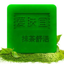 AFY touch tea Shu live handmade soap cured yellow acne control oil whitening water to blackheads 120g
