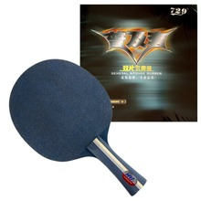Pro Table Tennis (Ping Pong) Combo Paddle / Racket: HRT Blue Crystal + 2 Pcs RITC 729 General Rubber