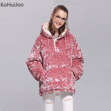 KoHuiJoo Female Winter Hooded Duck Down Jackets Zipper Solid Loose Thick Warm Padded Coat for Women Velvet Coats Fashion Parkas