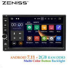 Free Shipping Android 7.11 Universal 2din Car GPS Navigation 2GB RAM Double DIN Radio Car Navigation Autoradio TPMS XJ7001