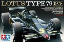 Assemble Car Model 20060 1/20 F1 Formula Racing Lotus Type79 1978(China)