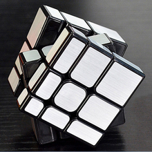 Mirror Cube Puzzle Games Children Educational Toys Hot Wheels Oyuncak Square Spinner Cubos Magicos Learning Education 50D0692(China)