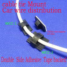 Series#Self adhesive cable tie mount,Car air conditioner home electronic wire zip clamp,clip,Computer host cable distribution