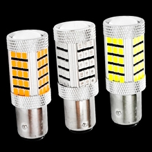 Super Bright 1157 P21/5W BAY15D 21/5W 63 smd LED auto brake light fog bulb car Rear Parking light stop lamp white red yellow 12V