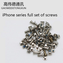 iPhone series High Quality Full Screws bolt Complete Kit 1 set  Replacement Repair Parts For iPhone 5G/5S/6G/6 Plus/6S/6S Plus
