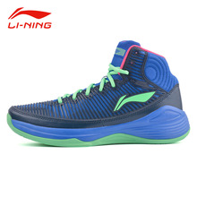 Li Ning Men QUICKNESS III Professional Basketball shoes DYNAMIC SHELL Dynamic Support Sneakers LiNing High Sports Shoes ABPM015(China)
