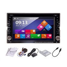 CATUO Universal 3 Size Newest Mini UI 7 Inch 1080P 2 Din Car DVD Player Stereo Video GPS Built-in Bluetooth Free Shipping