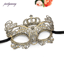 PF Crown Lace Masks Deguisement Fancy Costume Upper Half Face Eye Mask for Women Girls Halloween Masquerade Carnival Party LM018(China)
